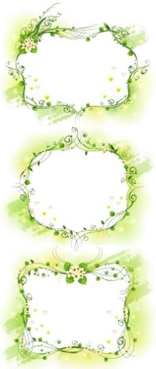欧式花纹菜单封面矢量素材免费下载 菜单封面 格子底纹 绿色边框 欧式