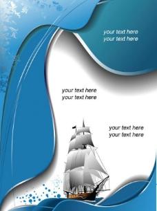 蓝色航海图片