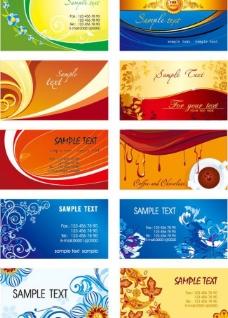 动感线条时尚花纹底纹展板名片卡片图片