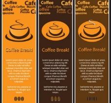 咖啡背景 展板图片