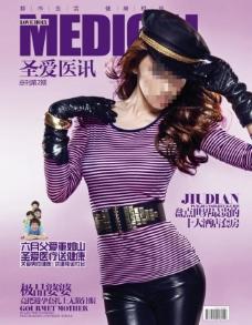 台湾封面人物图片