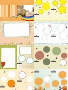 幼儿园毕业册设计图片