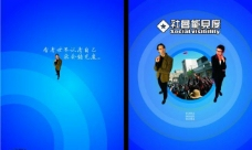文摘 杂志封面图片