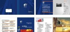 建筑涂料产品手册图片