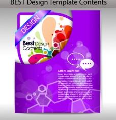 紫色时尚花纹企业文件夹vi设计图片