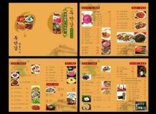 韩国烧烤菜谱图片