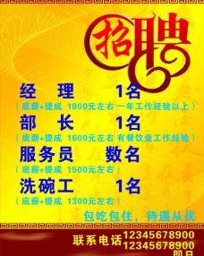 三环说明书封面印刷图片
