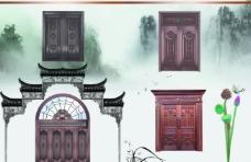 铜门画册图片