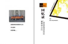 封面 画册图片