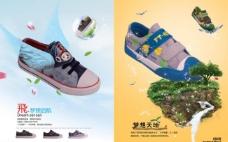 童鞋画册图片