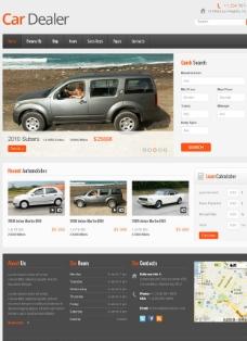 汽车销售css网站图片