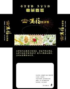 饺子馆纸巾盒图片图片