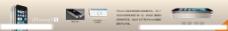 苹果5SKT板图片