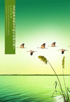 中国风创意海报