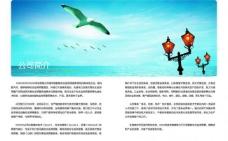 画册企业介绍设计图片