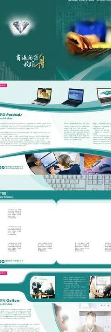 笔记本广告 画册图片