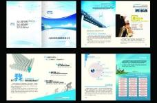 劳务资源人务画册图片