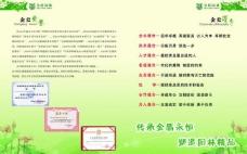 企业画册内页图片