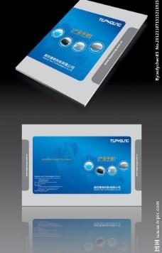 科技画册 封面设计图片