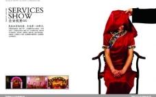 企业文化 画册图片