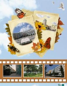 校园纪念画册图片