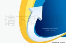 立体箭头商务画册图片
