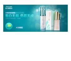 化妆品网页图片