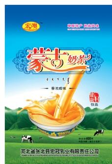 蒙古奶茶海报图片