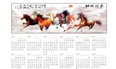 2014马年日历图片