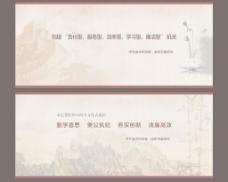 纪委五型文化背景图片