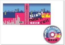 摇滚之夜CD包装盒与封面设计