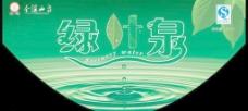 水桶标图片