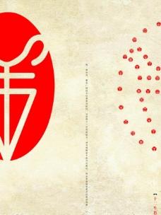 十二生肖海报设计图片图片