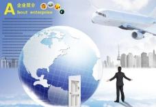 企业文化(四)图片