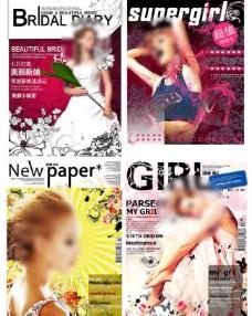 国外美女杂志封面图片