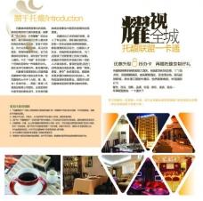 咖啡联盟手册酒店餐饮图片