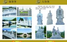 石雕样本图片