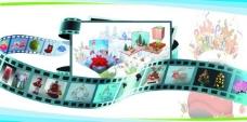 折页圣诞产品图片