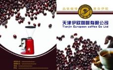 咖啡宣传册封皮图片