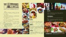美食宣传折页图片