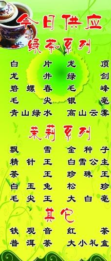 江南茶叶图片