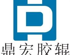 鼎宏胶辊logo图片