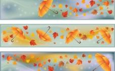 秋天枫叶背景 雨伞图片