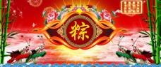 端午节 粽子素材图片