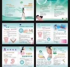 计划生育节育器介绍手册图片