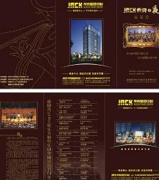 音乐会三折页图片