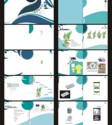 绿化博览会吉祥物册子图片