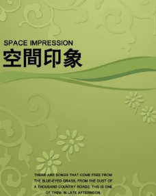 室内装潢书籍封面图片