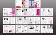 医疗杂志 9月双色2期图片