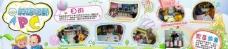 幼儿园招生和活动图片